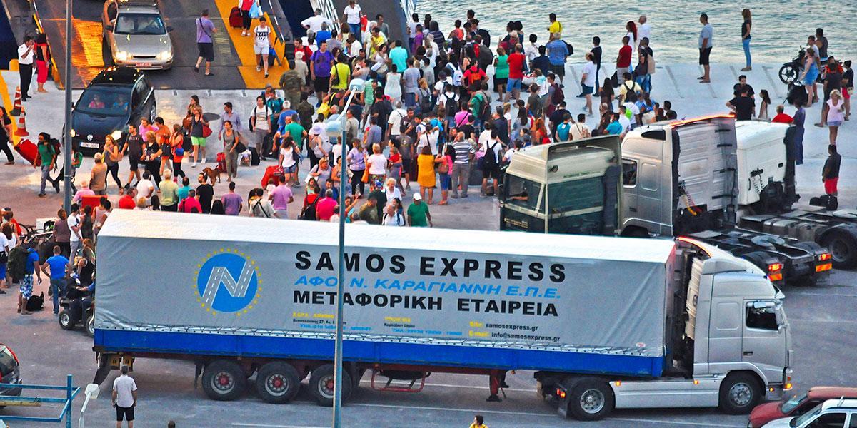 banner-03-samos-express-athens-metaforiki-etairia-01